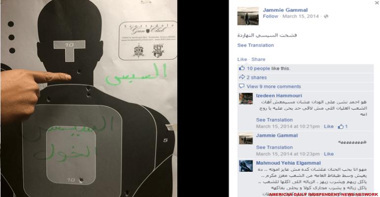 ISIL recruiter at Scottsdale Gun Club